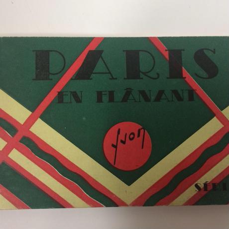 1920年代 パリ ポストカード セット エッフェル塔 2