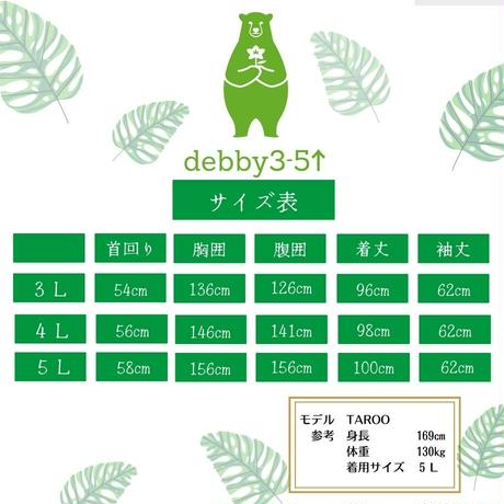 たろlong シャツ(タロ ロング シャツ)ネイビー ストライプ TLS-005