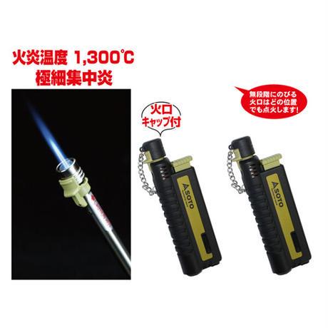 【SOTO】スライドガストーチ ST-480C
