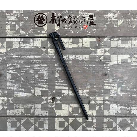 鍛造ペグ エリッゼステーク28cm カチオン電着塗装 ブラック 黒
