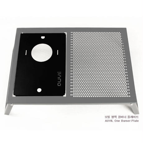 auvil Black One Burner Plate