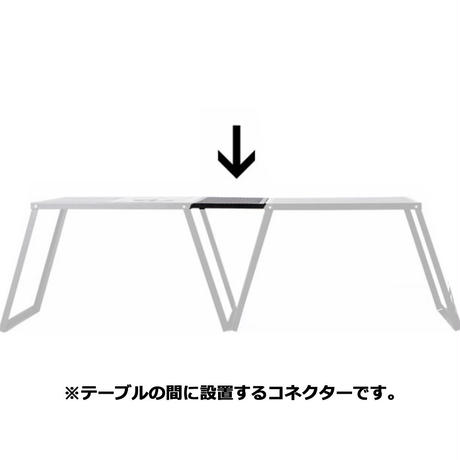 auvil Table Connector