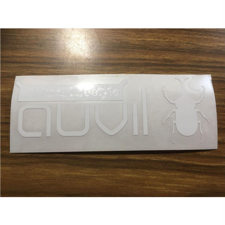 auvil cutting sticker White