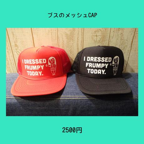 5968a38fb1b6192c4e00943d