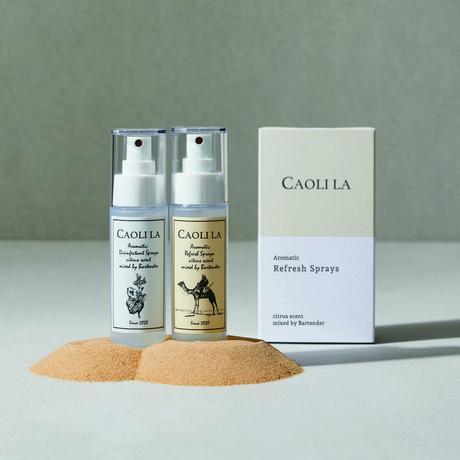 【2本セット】CAOLI LA  新緑の香り&シトラスの香り