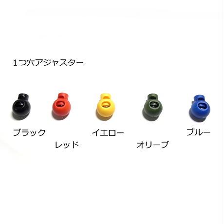 【ボールネットオプション】ボールネット修理・カスタマイズ