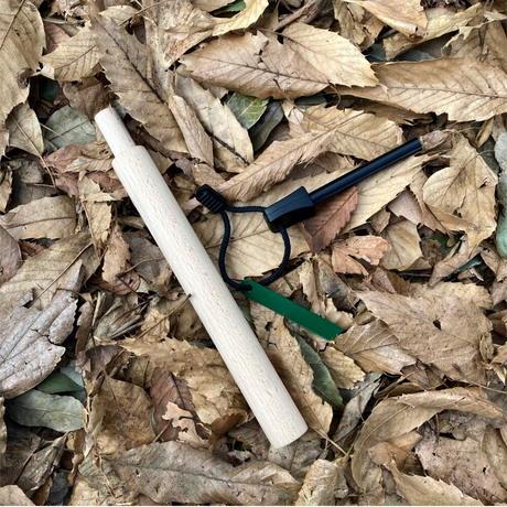 【伸縮式火吹き棒】すっきり収まる木製ファイヤーブラスター(口金)