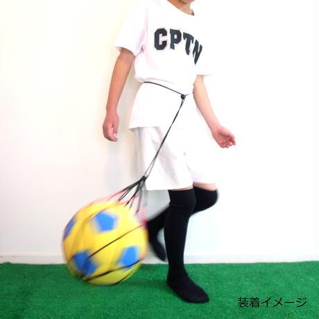 【リフティングが上手くなるボールネット】カピタン  パラコード ボールネット コンビ(ブラック×グリッターブラック)