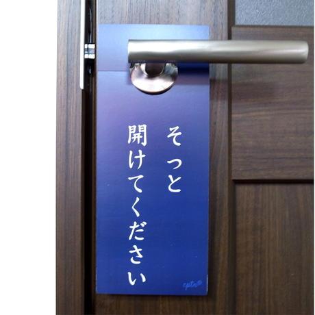 赤ちゃんがいる部屋にかけるドアノブサイン