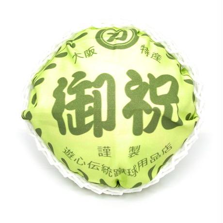 【贈答用】フルーツのように包装できるボールラッピングキット