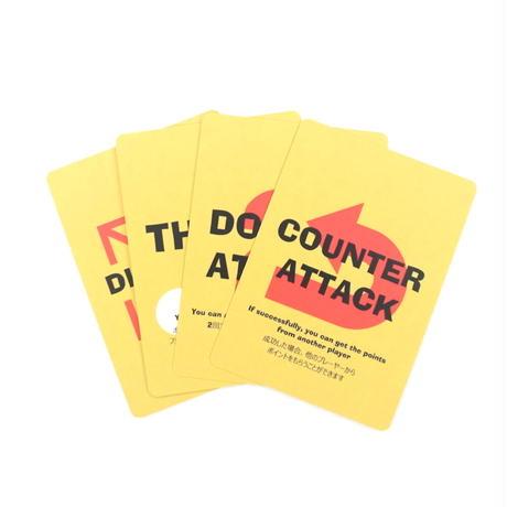 【キックターゲットバトルゲーム】Quelta(ケルタ)スタンダード カードとふわふわボールのセット