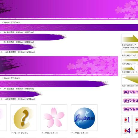 金融汎用テンプレート_日本(ピンク)