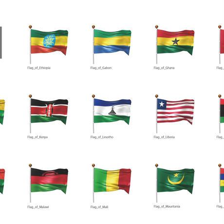 旗(アフリカ)_イラスト2