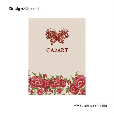 アートスーツケース #CRA01H-011A|プロフィトロール フラワー(ボルドー)