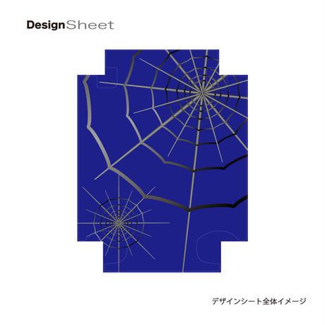 アートスーツケース#CRA01H-J10133|広純 SPIDER(ブルー)