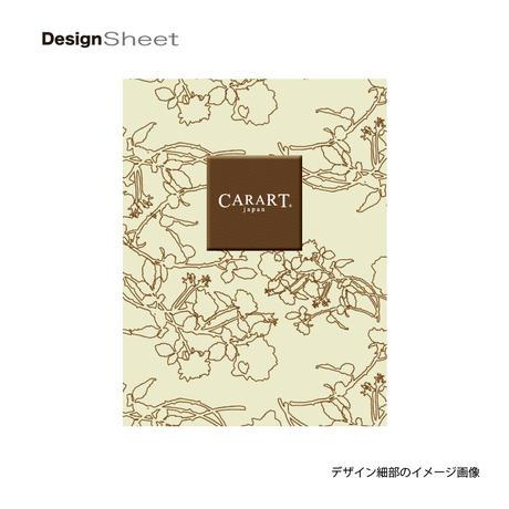 アートスーツケース #CRA01H-002E|デパーチャーズ(ライトイエロー)