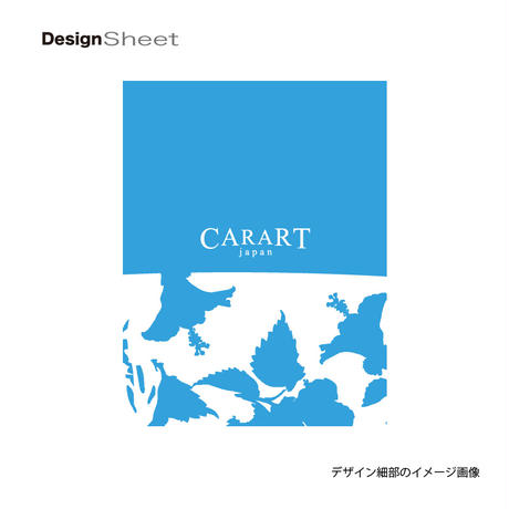 アートスーツケース #CRA01H-006K|ベーシック ピポパ(スカイブルー)