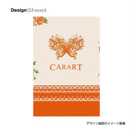アートスーツケース #CRA01H-029E|プロフィトロール フラワースプレー(オレンジ)