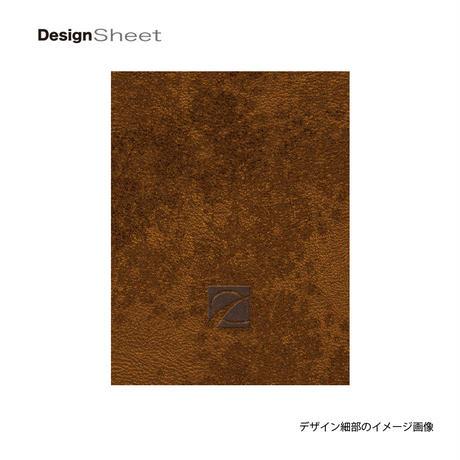 アートスーツケース #CRA01H-017B|ポップニズム エルプラス(ブラウン)