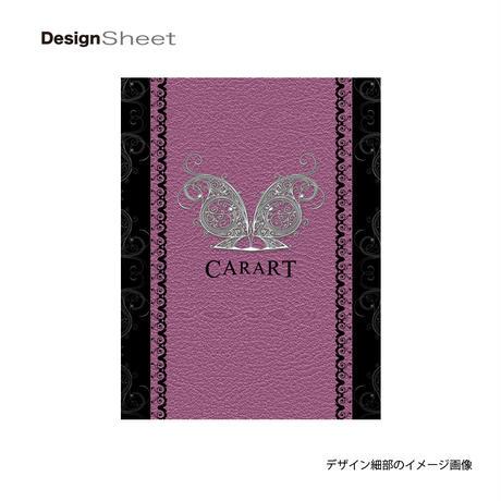 アートスーツケース #CRA01H-004A|ベーシック グラム(パーブル)