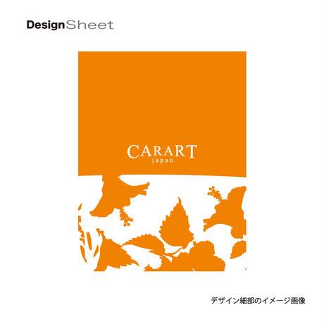 アートスーツケース #CRA01H-006N ベーシック ピポパ(オレンジ)