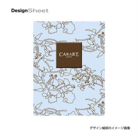 アートスーツケース #CRA01H-002D デパーチャーズ(ライトブルー)