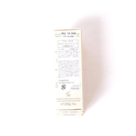 ミラーハリス Miller Harris 化粧石鹸 ココナッツオイルシアバターなど ルミエールドーレ