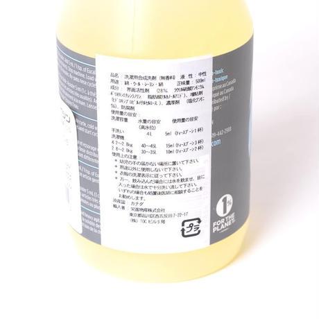 ユーカラン eucalan ナチュラル500ml 衣類用洗剤 無香料