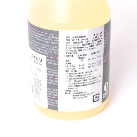 ユーカラン (eucalan) グレープフルーツ500ml 衣類用洗剤 柑橘系の爽やかな香り