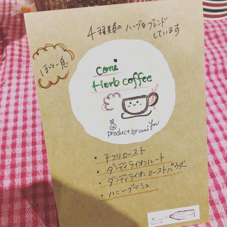 coni ハーバルコーヒー(ノンカフェイン)