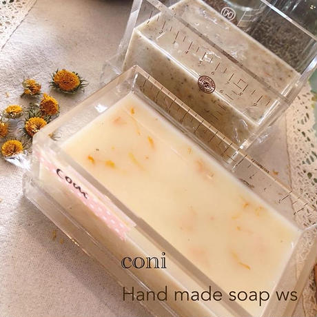 ★coni 1day Herb Lesson★