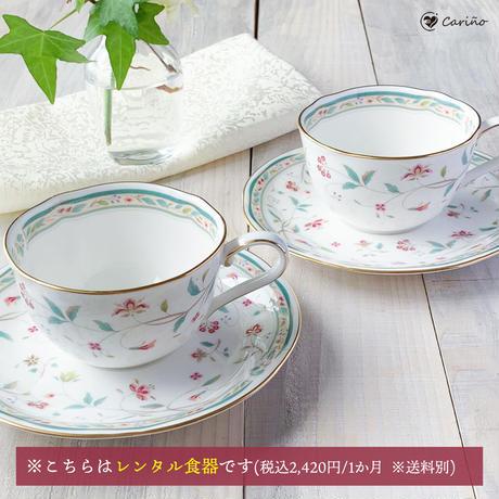 ノリタケ(Noritake)Fセット 花更紗(レンタル商品)
