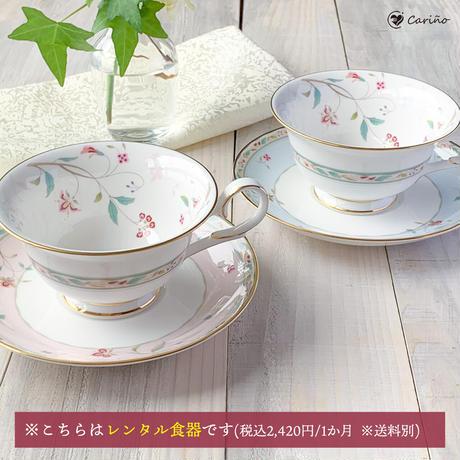 ノリタケ(Noritake)Eセット 花更紗ピンク&ブルー(レンタル商品)