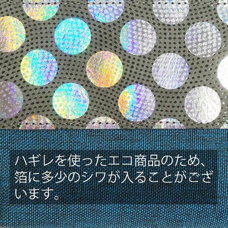 レザーポーチ【Leather Pouch 】