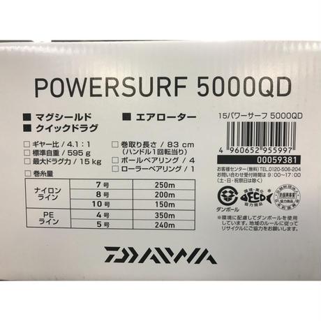 DAIWA パワーサーフ 5000 QD