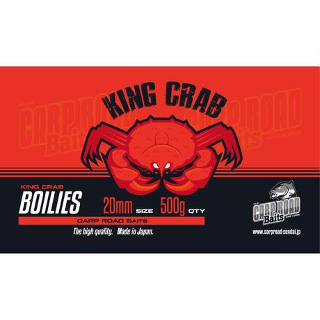 KING CRAB  500g