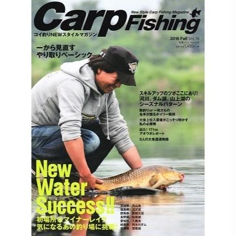 Carpfishing  2016 Fall  vol.18