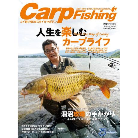Carpfishing 2021  vol.23