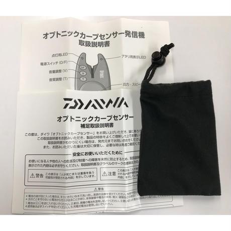 DAIWA オプトニック カープセンサー