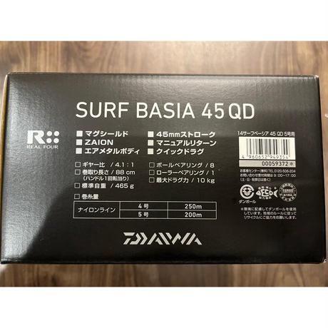 DAIWA    21 サーフベーシア 45QD