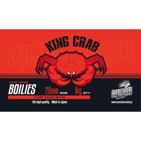 KING CRAB  1kg