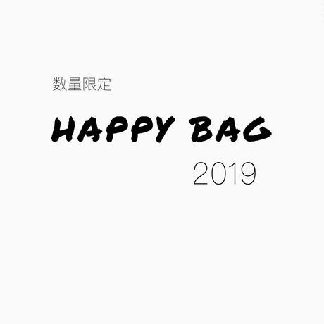 HAPPY BAG 2019 【納期1/7〜順次発送】