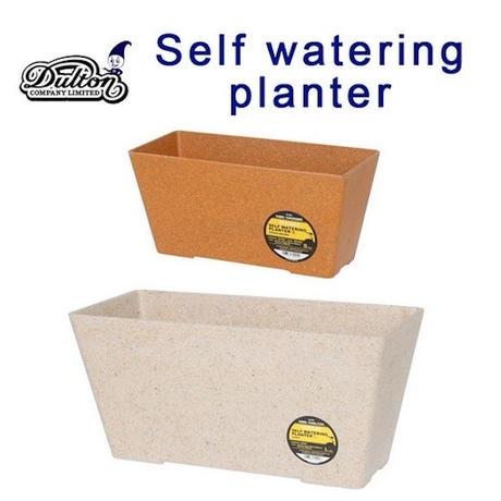 自動給水 植木鉢 SELF WATERING PLANTER ダルトン DULTON 2018年新作 自然由来のプランター Sサイズ Straw brown