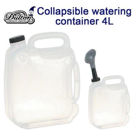 アガベ パキポディウム コーデックスの水やりに Collapsible watering container 4L
