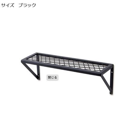 メッシュラック  Sサイズ ブラック