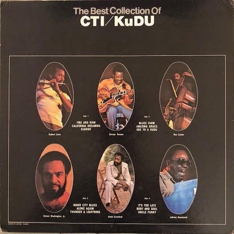 KUDU  / THE BEST COLLECTION OF CTI  (LP)