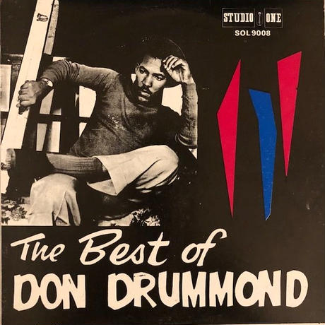 THE BEST OF  /  DON DRUMMOND  (LP)
