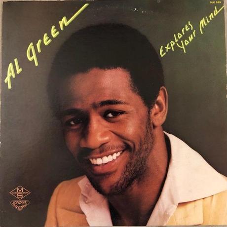 Al Green / Explores Your Mind  (LP)