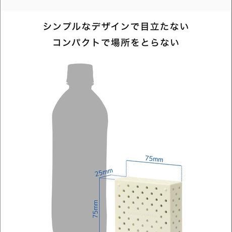 【新生活応援セール8個以上で30%オフ】キャッチシューPROスリム