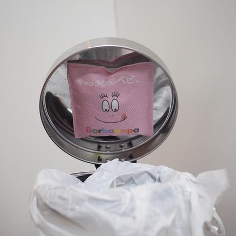 ゴミ箱用脱臭剤 キャッチシューベビー×バーバパパ(バーバパパ)